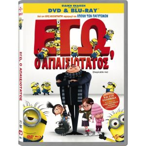 DESPICABLE ME Special Edition Combo (DVD + BLU-RAY)