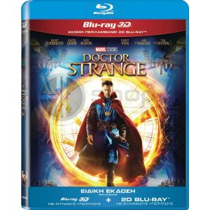 DOCTOR STRANGE 3D Special Edition Superset (BLU-RAY 3D + BLU-RAY)