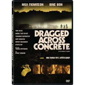 DRAGGED ACROSS CONCRETE (DVD)
