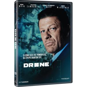 DRONE (DVD)