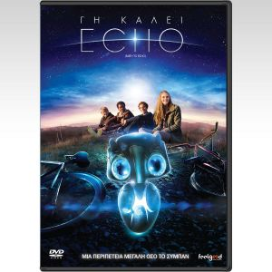 EARTH TO ECHO - ΓΗ ΚΑΛΕΙ ECHO (DVD)