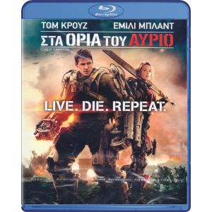 EDGE OF TOMORROW Special Edition (BLU-RAY)