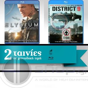 ELYSIUM [4K MASTERED] / DISTRICT 9 Double Pack (2 BLU-RAYs)