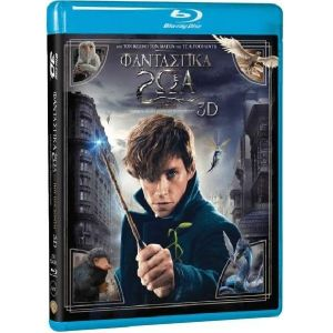 FANTASTIC BEASTS AND WHERE TO FIND THEM 3D - ΦΑΝΤΑΣΤΙΚΑ ΖΩΑ ΚΑΙ ΠΟΥ ΒΡΙΣΚΟΝΤΑΙ 3D [ΕΛΛΗΝΙΚΟ] (BLU-RAY 3D + BLU-RAY)