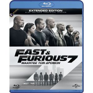 FAST & FURIOUS 7 Extended - ΜΑΧΗΤΕΣ ΤΩΝ ΔΡΟΜΩΝ 7 Extended (BLU-RAY)