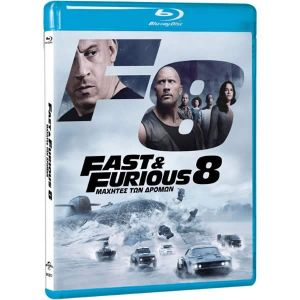 FAST & FURIOUS 8: THE FATE OF THE FURIOUS - FAST & FURIOUS: ΜΑΧΗΤΕΣ ΤΩΝ ΔΡΟΜΩΝ 8 (BLU-RAY)