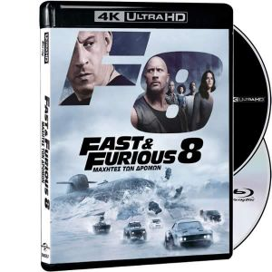 FAST & FURIOUS 8: THE FATE OF THE FURIOUS - FAST & FURIOUS: ΜΑΧΗΤΕΣ ΤΩΝ ΔΡΟΜΩΝ 8 [ΕΛΛΗΝΙΚΟ] (4K UHD BLU-RAY + BLU-RAY)