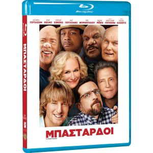 FATHER FIGURES - ΜΠΑΣΤΑΡΔΟΙ (BLU-RAY)