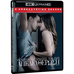 FIFTY SHADES FREED Theatrical & Unrated Edition (4K UHD BLU-RAY + BLU-RAY)