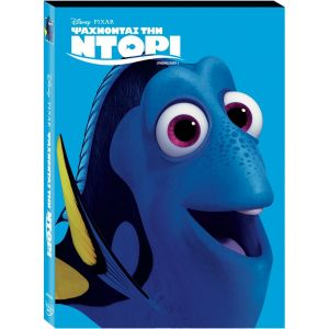 FINDING DORY O-Ring (DVD)