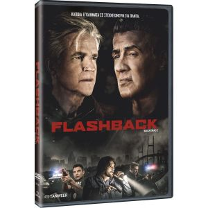 FLASHBACK - BACKTRACE (DVD)