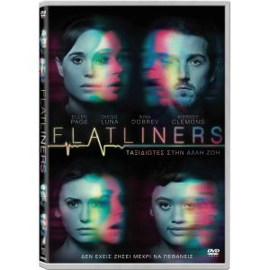 FLATLINERS [2017] - ΤΑΞΙΔΙΩΤΕΣ ΣΤΗΝ ΑΛΛΗ ΖΩΗ [2017] (DVD)