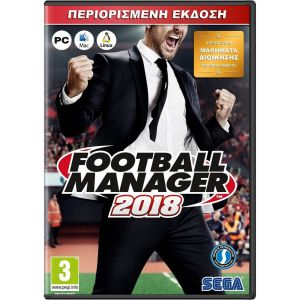 FOOTBALL MANAGER 2018 - LIMITED EDITION [ΕΛΛΗΝΙΚΟ] (PC)