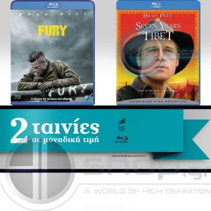 FURY [4K MASTERED] / SEVEN YEARS IN TIBET - FURY [4K MASTERED] / ΕΠΤΑ ΧΡΟΝΙΑ ΣΤΟ ΘΙΒΕΤ Double Pack (2 BLU-RAYs)