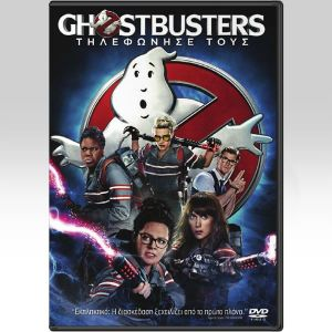 GHOSTBUSTERS [2016] (DVD)