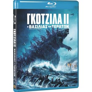 GODZILLA II: KING OF THE MONSTERS (BLU-RAY)