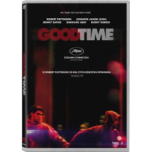 GOOD TIME (DVD)
