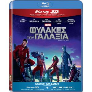 GUARDIANS OF THE GALAXY 3D Special Edition Superset [GREEK] (BLU-RAY 3D + BLU-RAY) ***MARVEL EXCLUSIVE***