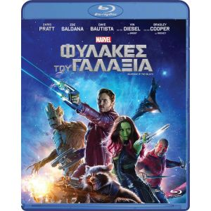 GUARDIANS OF THE GALAXY (BLU-RAY) ***MARVEL EXCLUSIVE***