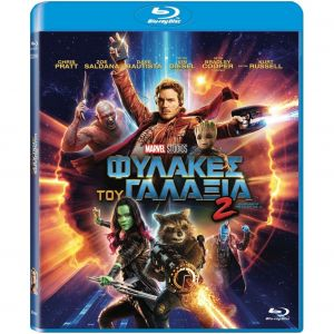 GUARDIANS OF THE GALAXY vol.2 (BLU-RAY)
