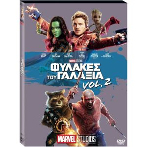 GUARDIANS OF THE GALAXY vol.2 - ΦΥΛΑΚΕΣ ΤΟΥ ΓΑΛΑΞΙΑ 2 O-Ring (DVD) ***MARVEL EXCLUSIVE***