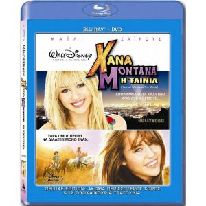 HANNAH MONTANA: THE MOVIE - ΧΑΝΑ ΜΟΝΤΑΝΑ: Η ΤΑΙΝΙΑ Combo (BLU-RAY + DVD)