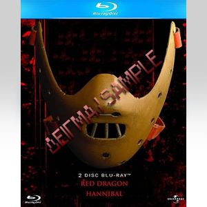 HANNIBAL & RED DRAGON DOUBLE PACK (BLU-RAY)