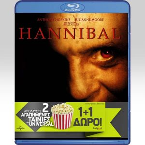 HANNIBAL / RED DRAGON Double Pack (2 BLU-RAYs)