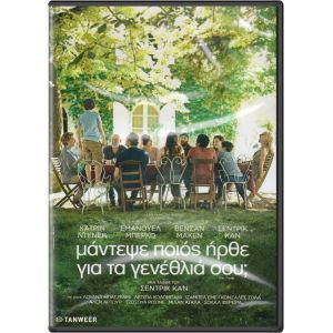 HAPPY BIRTHDAY - FETE DE FAMILLE (DVD)
