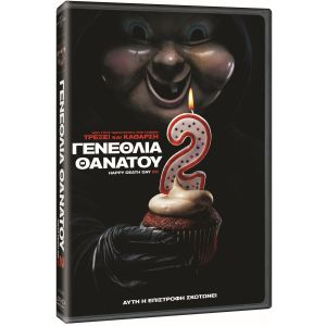HAPPY DEATH DAY 2 YOU (DVD)