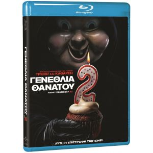 HAPPY DEATH DAY 2 YOU (BLU-RAY)
