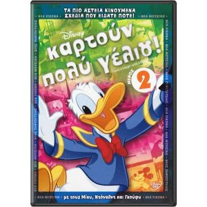 HAVE A LAUGH WITH MICKEY VOL.2 (DVD)