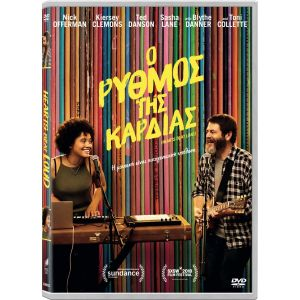 HEARTS BEAT LOUD (DVD)