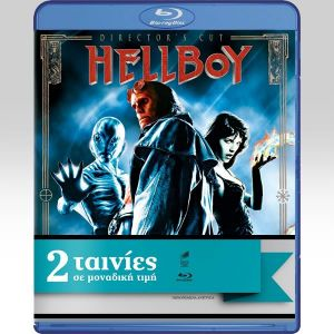 HELLBOY / GHOST RIDER - Ο ΗΡΩΑΣ ΤΗΣ ΚΟΛΑΣΗΣ / GHOST RIDER Double Pack (2 BLU-RAYs) ***SONY EXCLUSIVE***