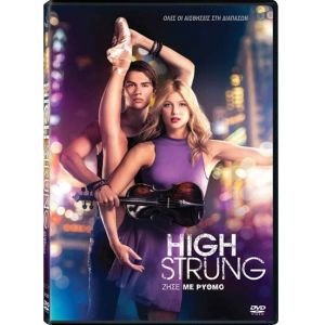 HIGH STRUNG (DVD)