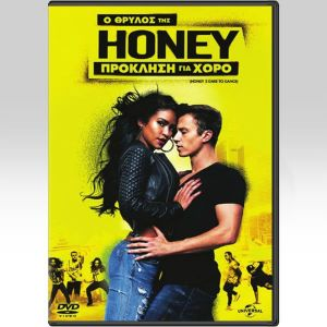 HONEY 3: DARE TO DANCE (DVD)