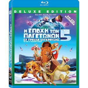 ICE AGE 5: COLLISION COURSE 3D Deluxe Edition (BLU-RAY 3D/2D)