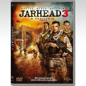 JARHEAD 3: THE SIEGE (DVD)