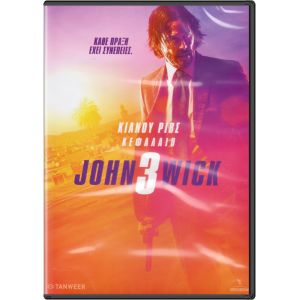 JOHN WICK: CHAPTER 3 PARABELLUM (DVD)