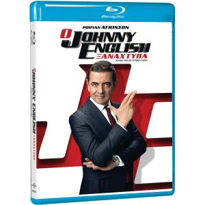 JOHNNY ENGLISH STRIKES AGAIN - Ο JOHNNY ENGLISH ΞΑΝΑΧΤΥΠΑ (BLU-RAY)