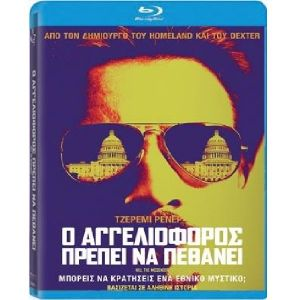 KILL THE MESSENGER (BLU-RAY)