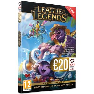 LEAGUE OF LEGENDS 3250 RIOT POINTS PRE-PAID GAME CARD 20€ - LEAGUE OF LEGENDS 3250 RIOT POINTS ΠΡΟΠΛΗΡΩΜΕΝΗ ΚΑΡΤΑ 20€ (PC)