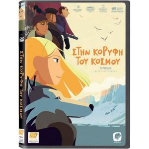 LONG WAY NORTH - TOUT EN HAUT DU MONDE (DVD)