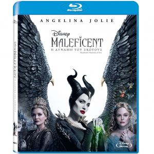 MALEFICENT 2: MISTRESS OF EVIL (BLU-RAY)