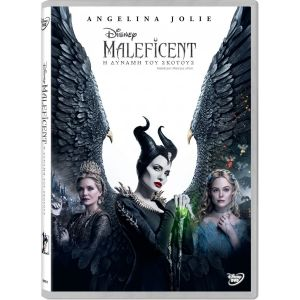 MALEFICENT 2: MISTRESS OF EVIL - MALEFICENT: Η ΔΥΝΑΜΗ ΤΟΥ ΣΚΟΤΟΥΣ (DVD)