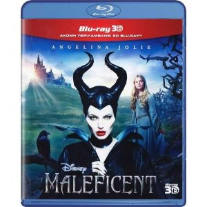 MALEFICENT 3D Superset (BLU-RAY 3D + BLU-RAY)