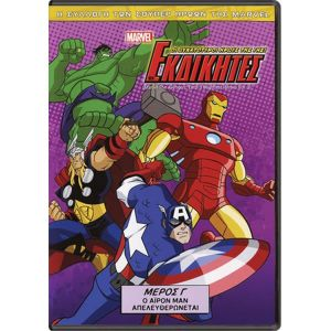 MARVEL AVENGERS: EARTH'S MIGHTIEST HEROES VOL.3 (DVD)