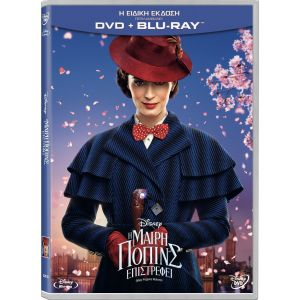 MARY POPPINS RETURNS Special Edition Combo (DVD + BLU-RAY)