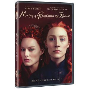 MARY QUEEN OF SCOTS (DVD)