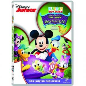 MMCH: MICKEY'S ADVENTURES IN WONDERLAND (DVD)